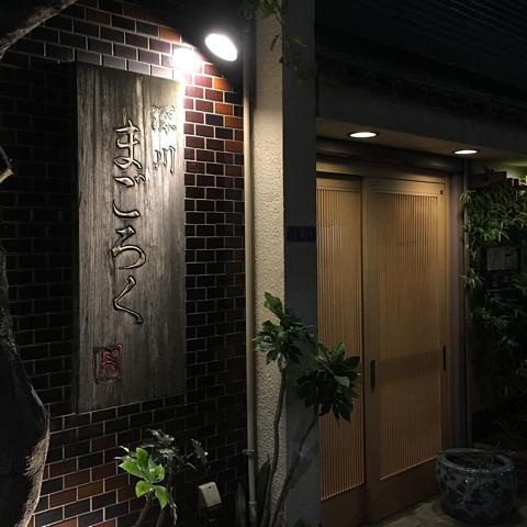 写真 2017-10-02 18 01 02.jpg