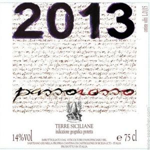 passopisciaro-passorosso-terre-siciliane-igt-sicily-italy-10775792.jpg